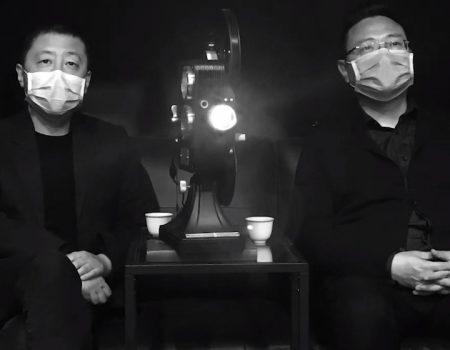 Cinema della pandemia